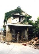 土蔵解体記録 六区 19990622-1