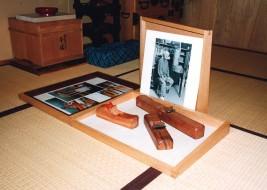 museumcase JK -970920