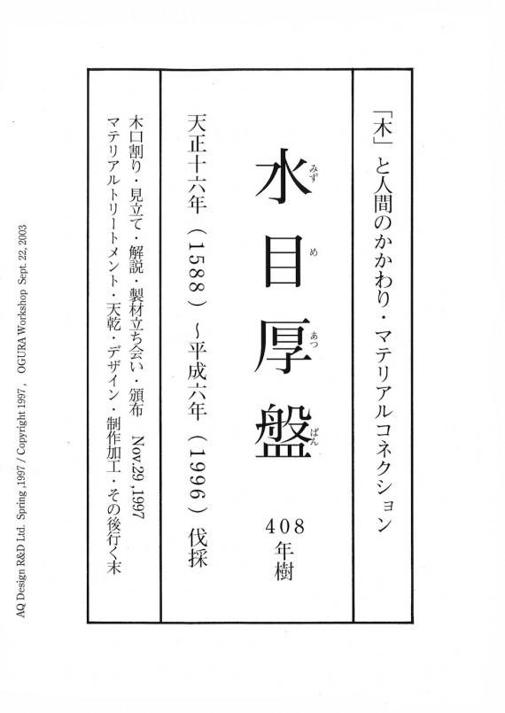 20140410094504_00001-1