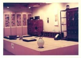 李朝室内装飾展新世界百貨店1971-02-B-1