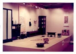 李朝室内装飾展新世界百貨店1971-02-A-1