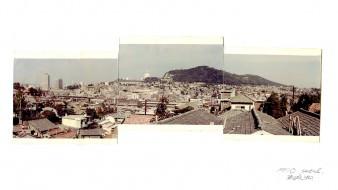 SEOUL 1970-1