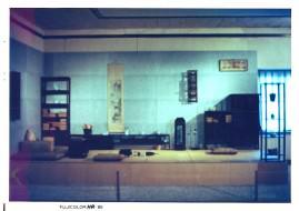 李朝室内装飾展徳寿宮1971-01-C-1