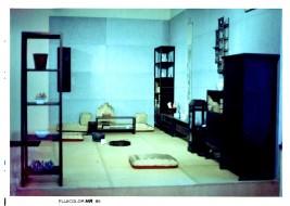 李朝室内装飾展徳寿宮1971-01-B-1