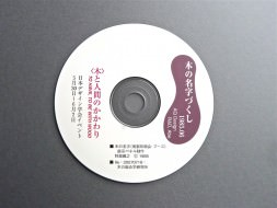 P1150165-1