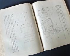 P1160751-1