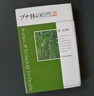 P1190094-1