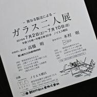 P1080810-1