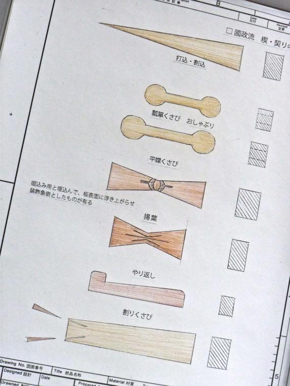 P1200690-1