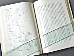 P1220103-1