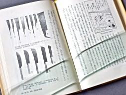 P1220111-1