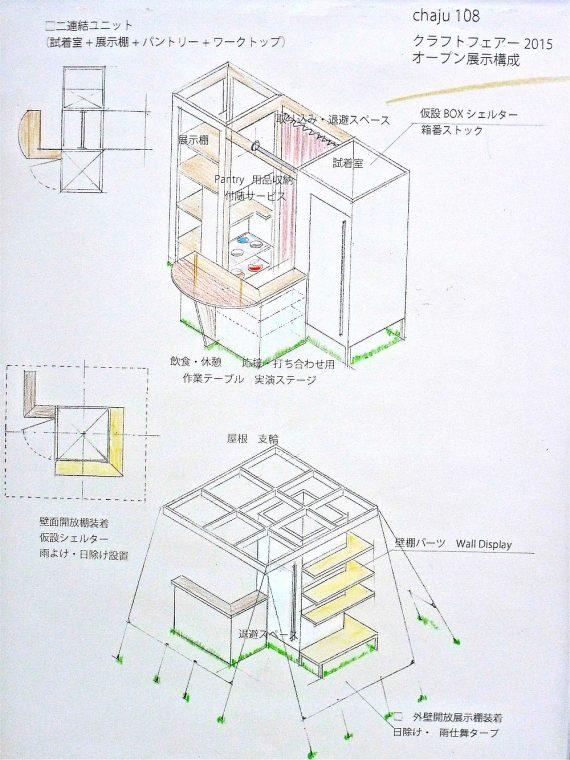 P1220975-1