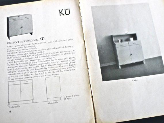 P1250303-1